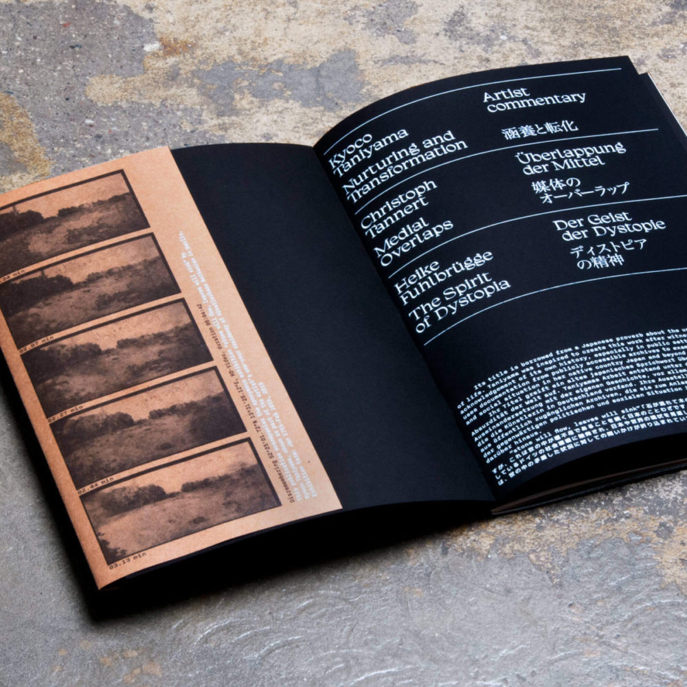 Kyoco Taniyama Art Publication